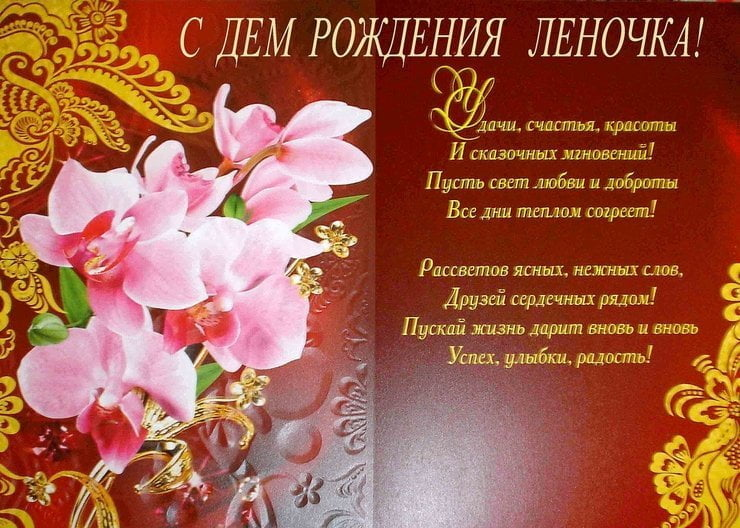 Открытки с днем рождения женщине Елене (16)