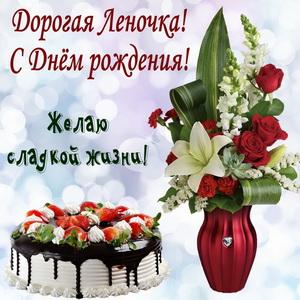 Открытки с днем рождения женщине Елене (8)
