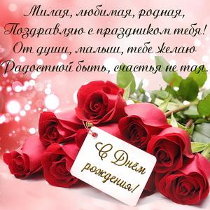 Открытки с добрым утром для жены любимой (5)