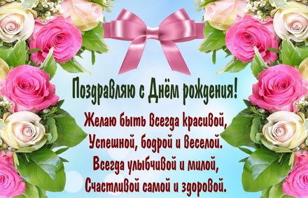 Поздравления с днем рождения кума прикольные картинки (5)
