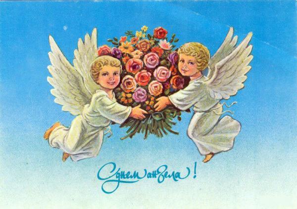 Прикольные картинки на именины Анфисы с днём ангела (5)