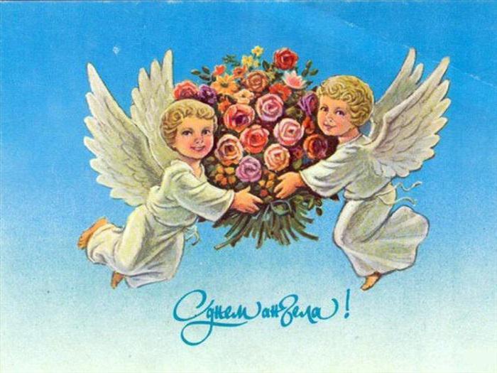 Прикольные картинки на именины Игнатия с днём ангела (4)