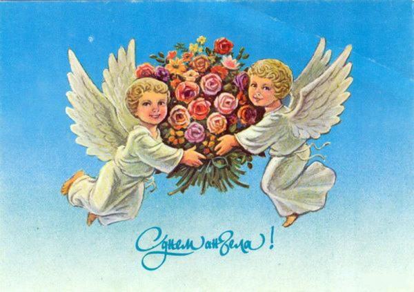 Прикольные картинки на именины Кирилла с днём ангела (4)