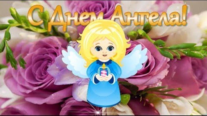 Прикольные картинки на именины Сергея с днём ангела (1)