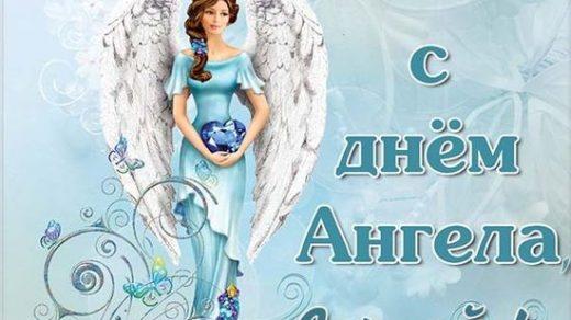 Прикольные картинки на именины Сергея с днём ангела (14)