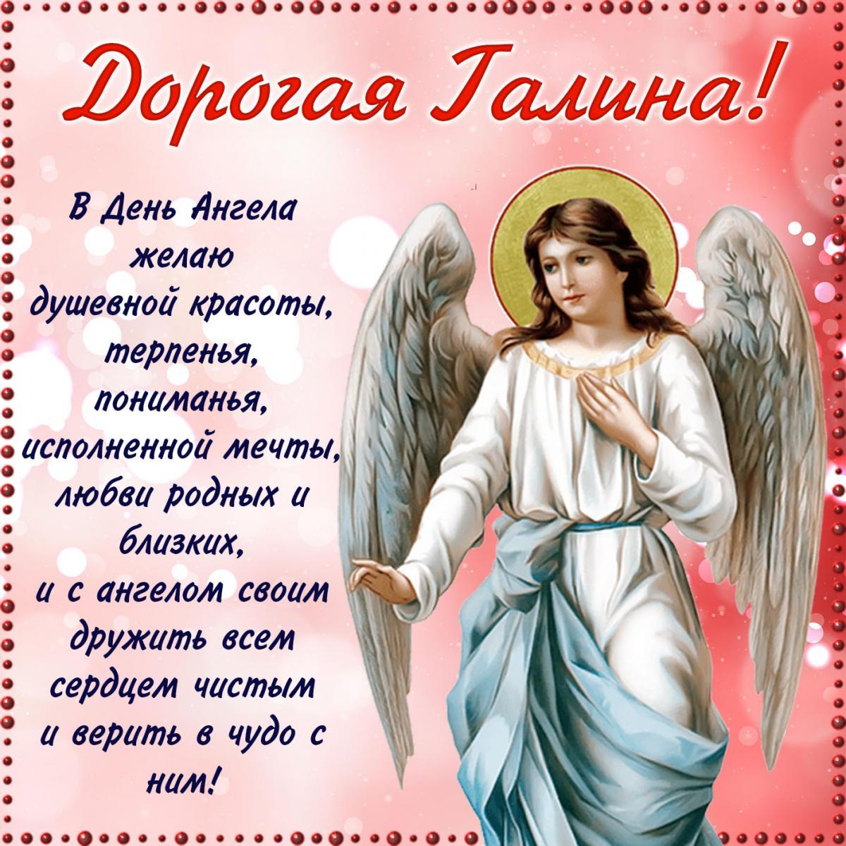 Прикольные картинки на именины Юлианы с днём ангела (11)