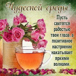 Прикольные открытки с добрым утром для мужчины (3)