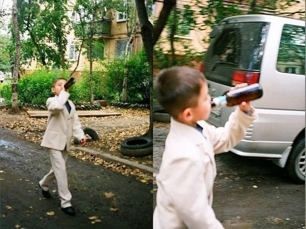 Смешные картинки про 1 сентября для родителей (20)