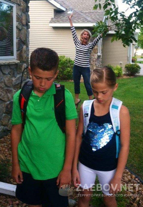 Смешные картинки про 1 сентября для родителей (4)