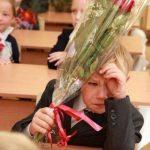 Смешные фото детей на 1 сентября — подборка