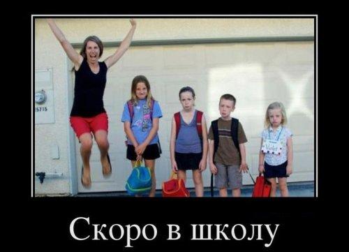 Смешные фото школьников 1 сентября   лучшие фото (12)