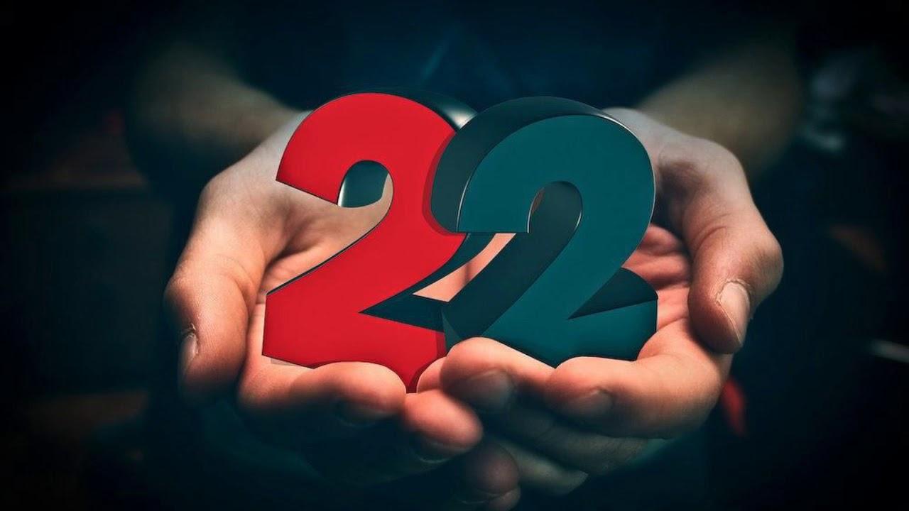 Поздравление юноши с днем рождения 22 года