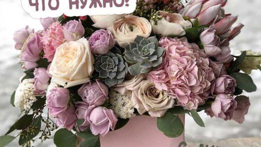 С днем рождения картинки цветы в коробках (1)