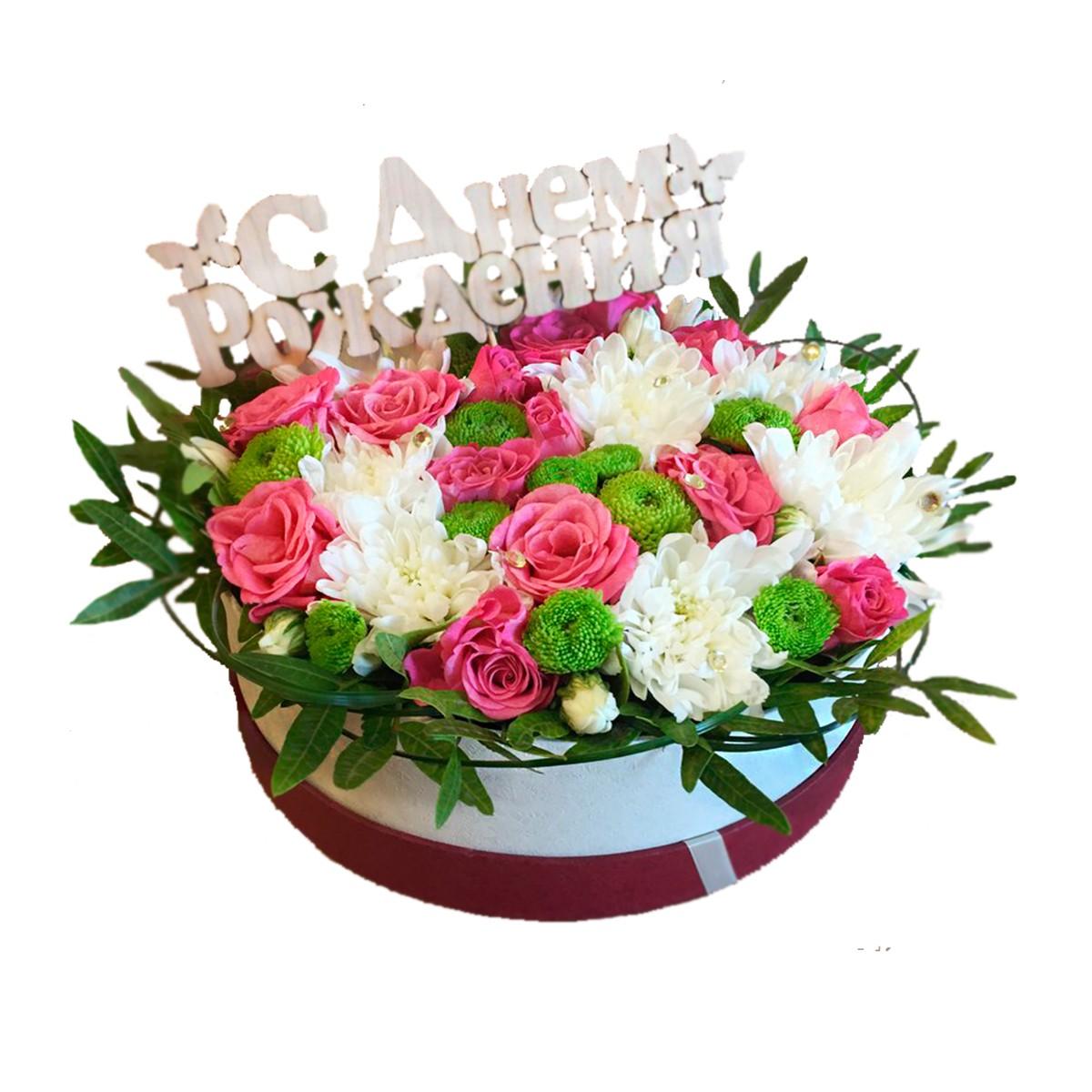 С днем рождения картинки цветы в коробках (10)