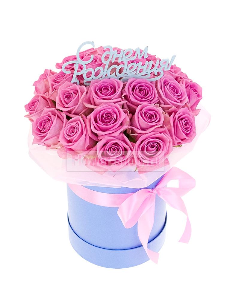 С днем рождения картинки цветы в коробках (13)