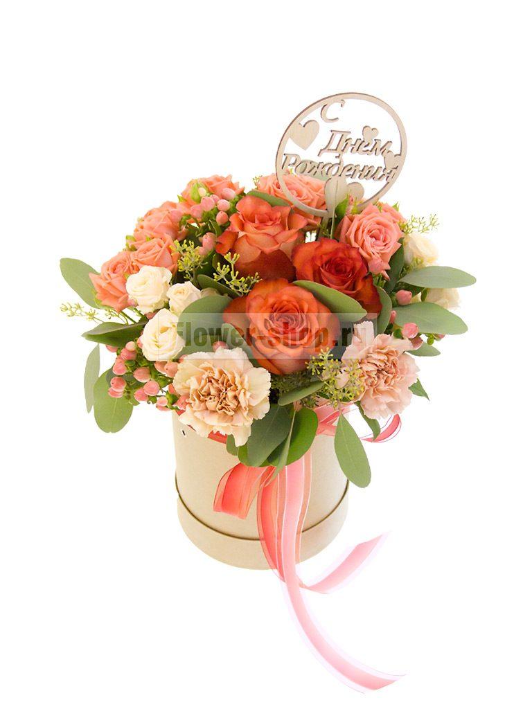 С днем рождения картинки цветы в коробках (14)