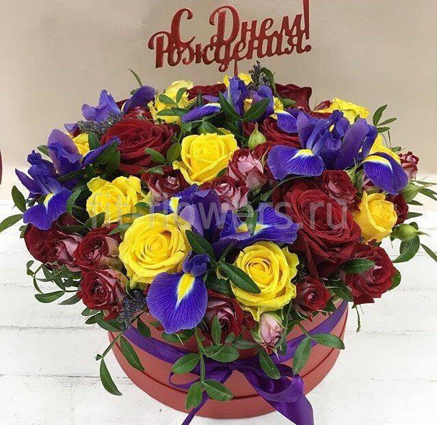 С днем рождения картинки цветы в коробках (2)