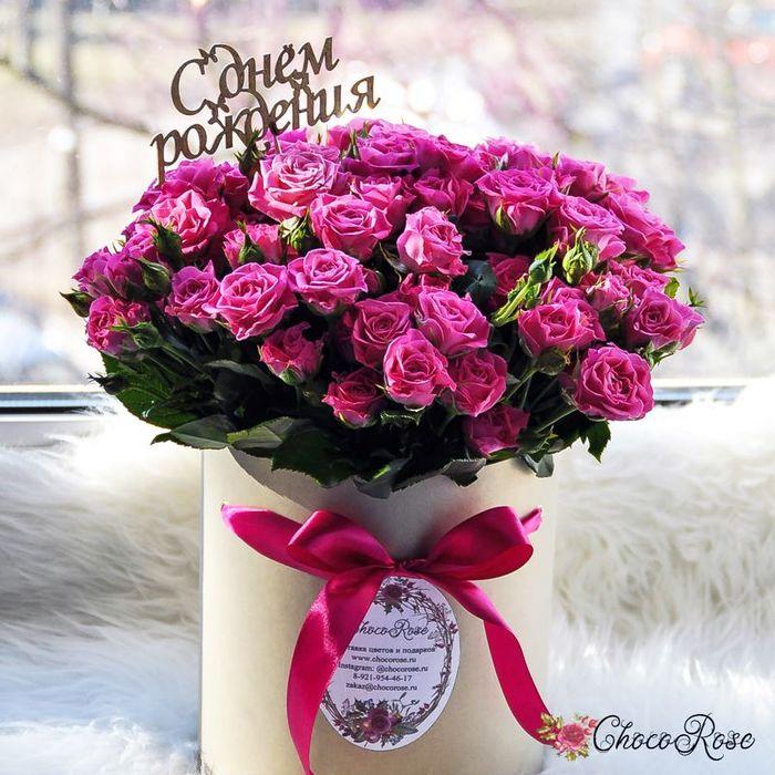 С днем рождения картинки цветы в коробках (3)