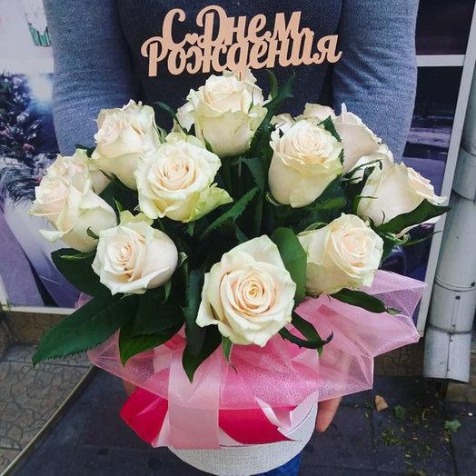 С днем рождения картинки цветы в коробках (4)