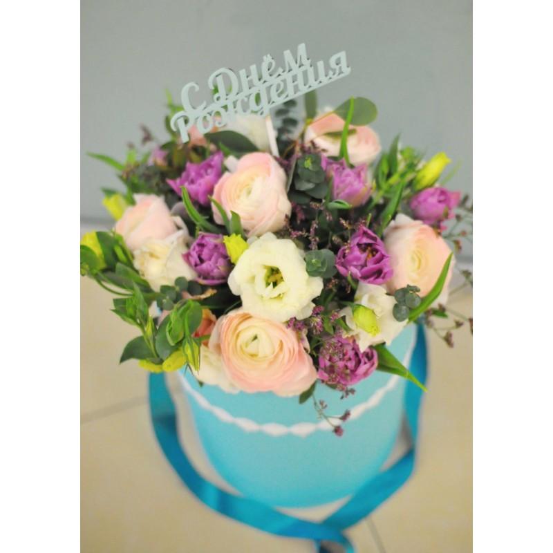 С днем рождения картинки цветы в коробках (5)