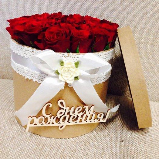 С днем рождения картинки цветы в коробках (8)
