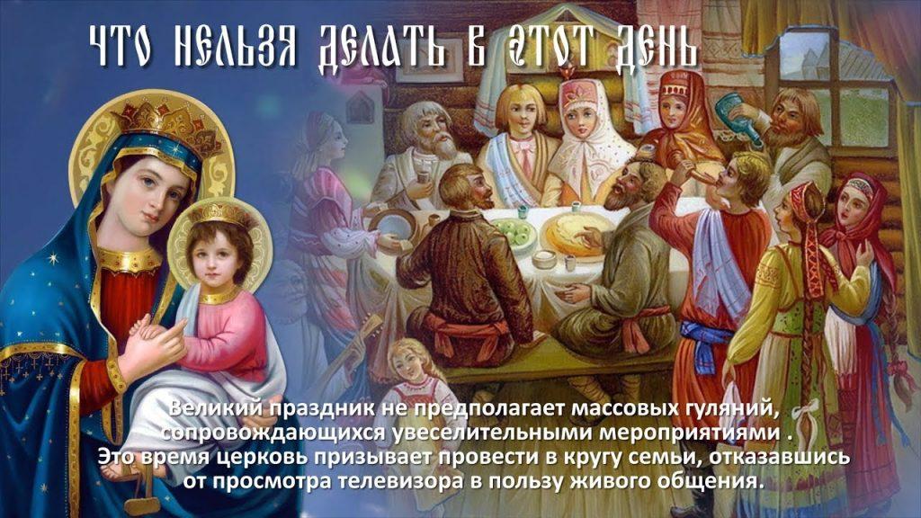 С праздником Пресвятой Богородицы картинки 21 сентября (9)
