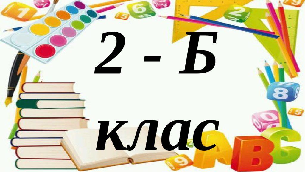 Таблички с номерами классов на 1 сентября (14)