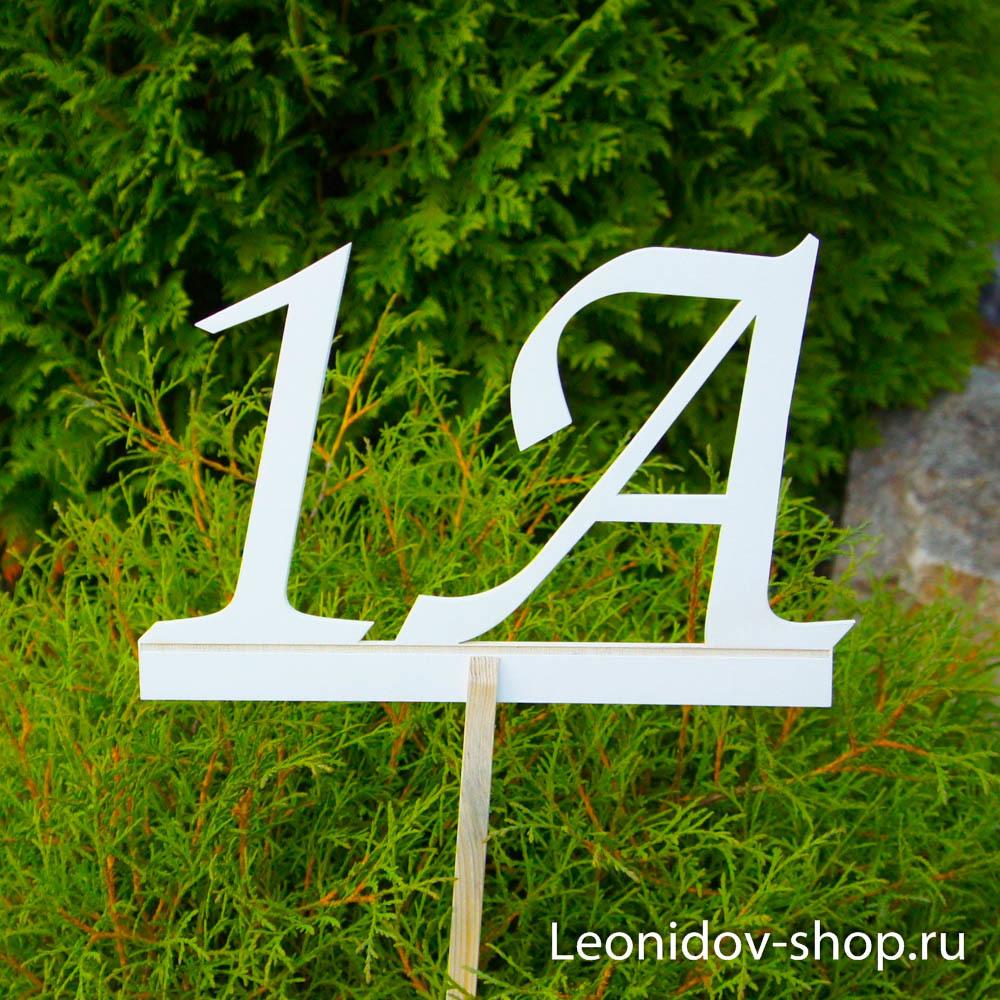Таблички с номерами классов на 1 сентября (18)