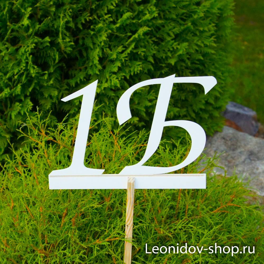 Таблички с номерами классов на 1 сентября (3)