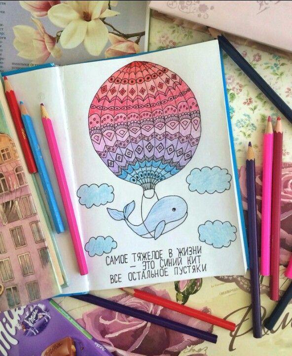 Тумблер картинки для срисовки кит - подборка (16)