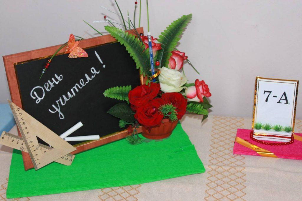 Цветочные композиции к дню учителя - фото (14)