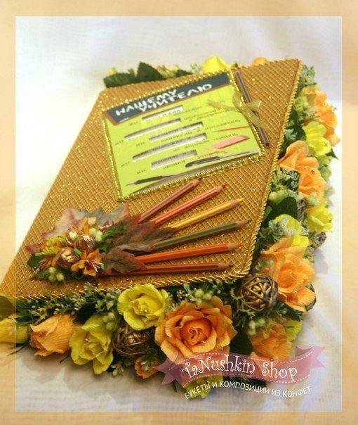 Цветочные композиции к дню учителя   фото (23)