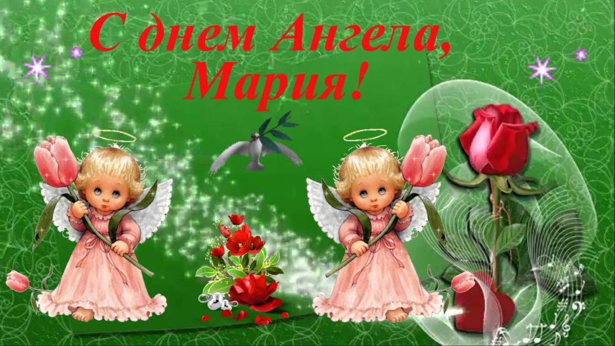 8 сентября день ангела картинки и открытки (11)
