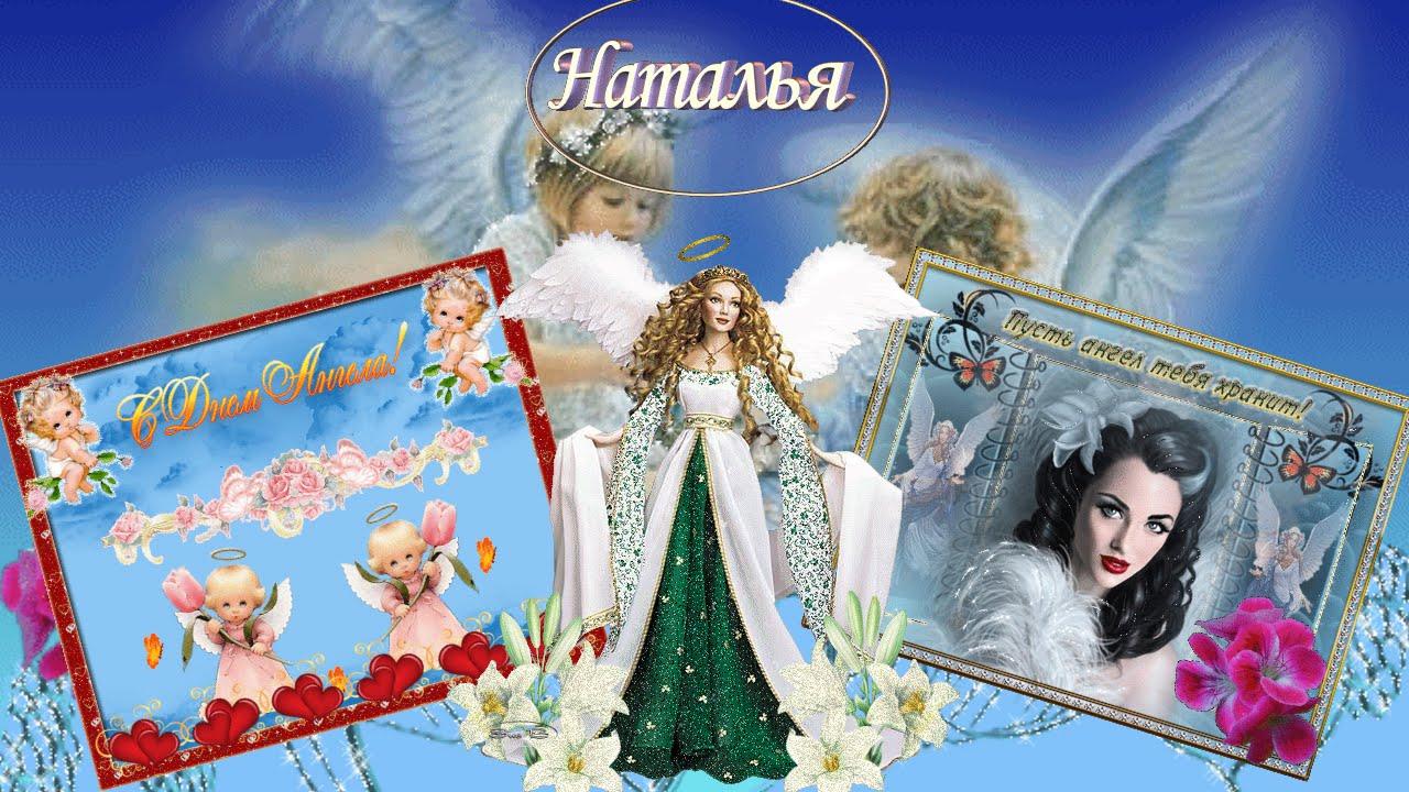 8 сентября день ангела картинки и открытки (7)