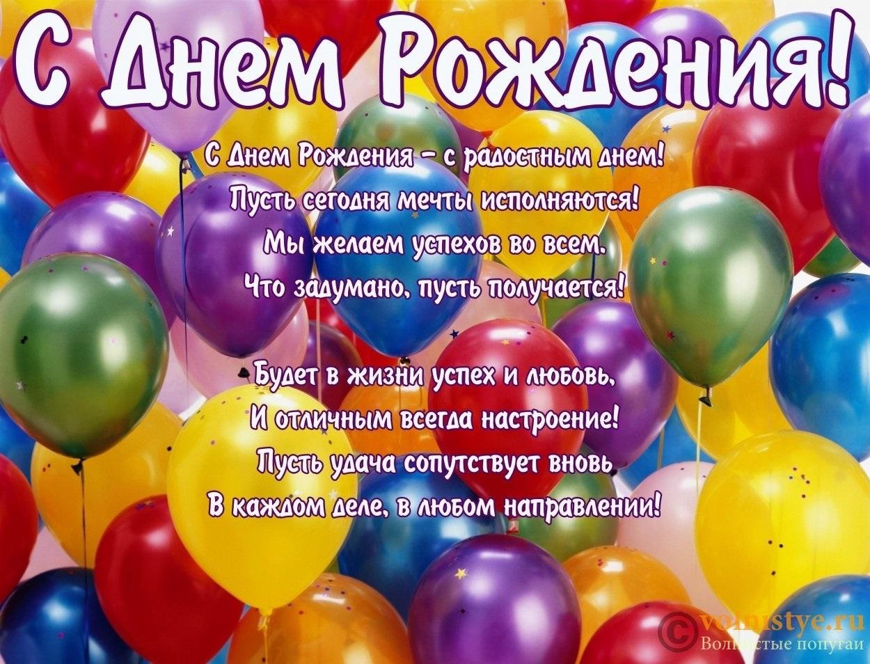 Алексей с днем рождения014