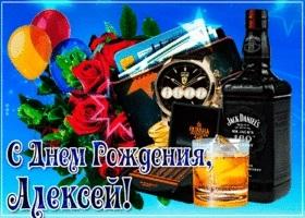 Алексей с днем рождения016