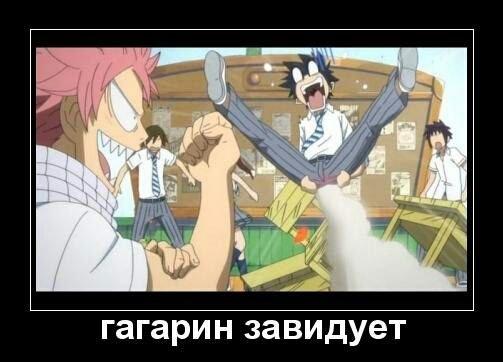 Аниме хвост феи фото приколы007