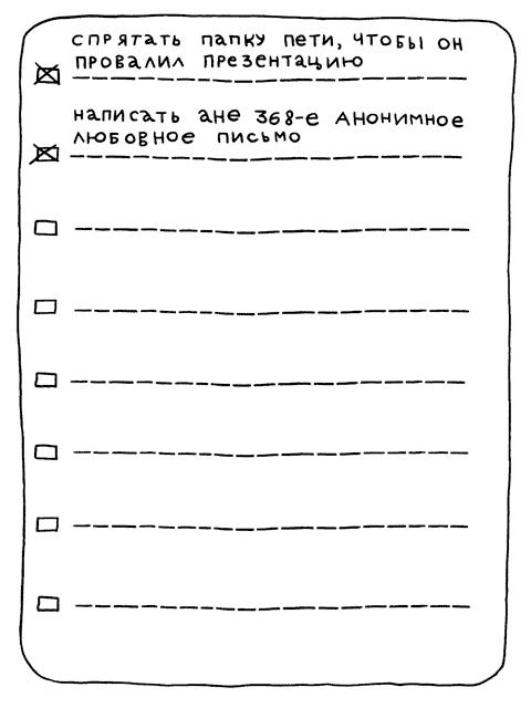 Белый дневник фото идеи оформления (17)
