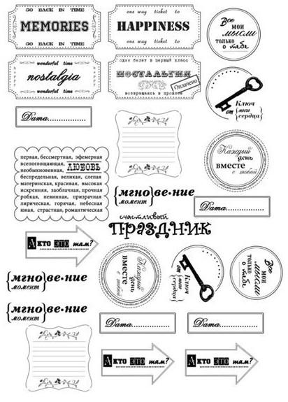 Белый дневник фото идеи оформления (2)
