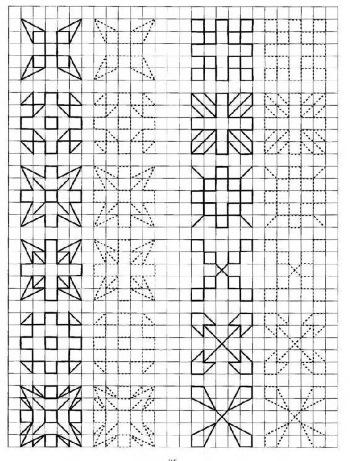 Белый дневник фото идеи оформления (27)