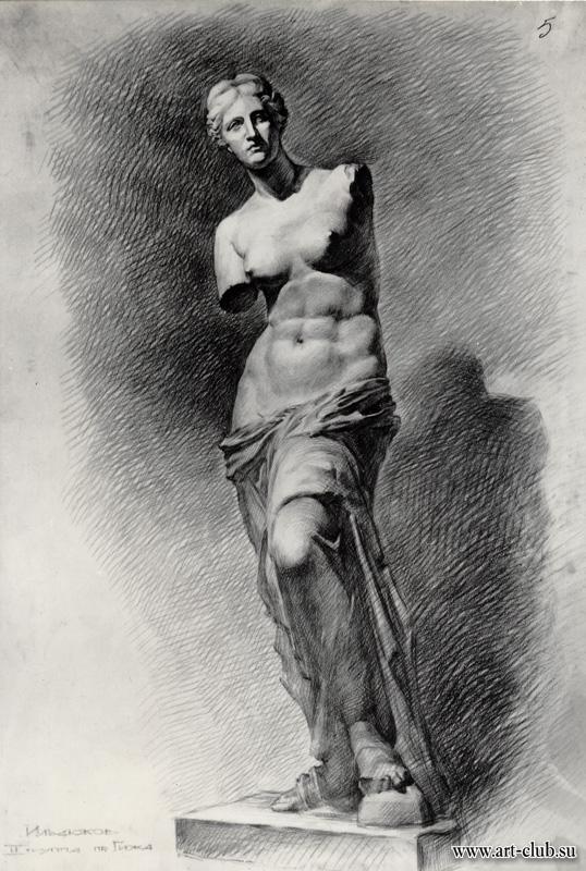 Венера Милосская рисунок - подборка (13)