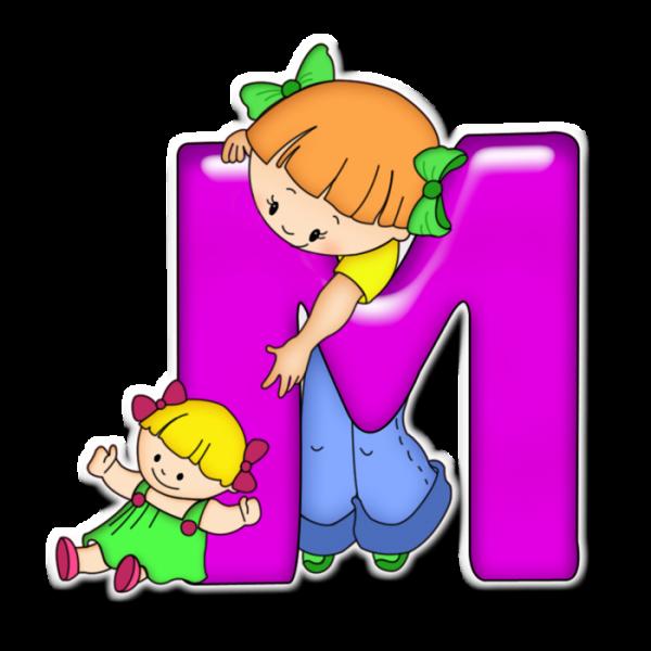 Марта детский, веселые буквы в картинках конкурс