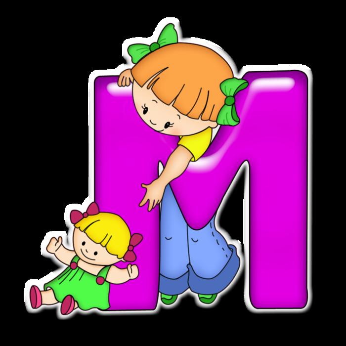 Веселая буква картинки для детей и малышей (23)