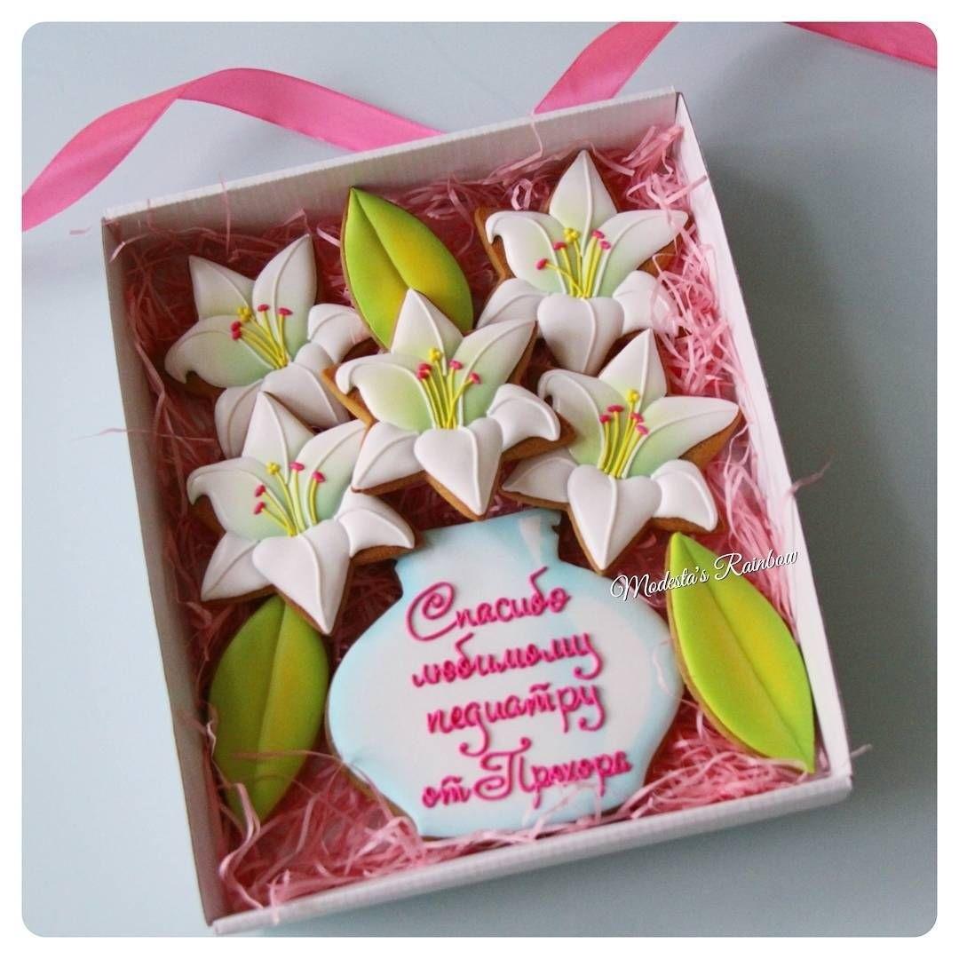 Вкусные пряники на день рождения подруге006