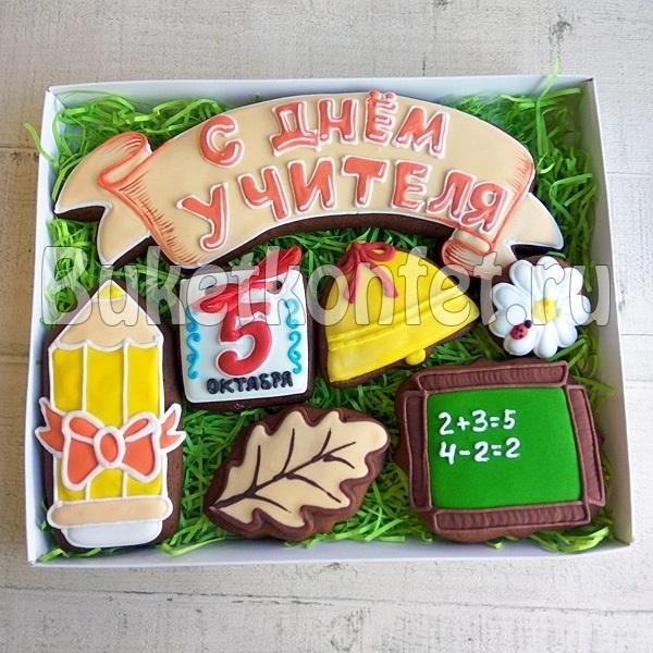 Вкусные пряники на день рождения подруге008