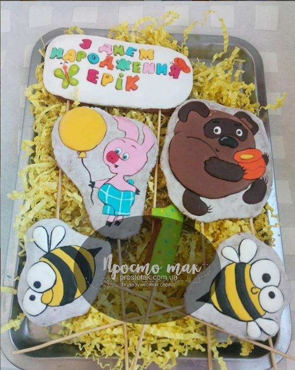 Вкусные пряники на день рождения подруге015