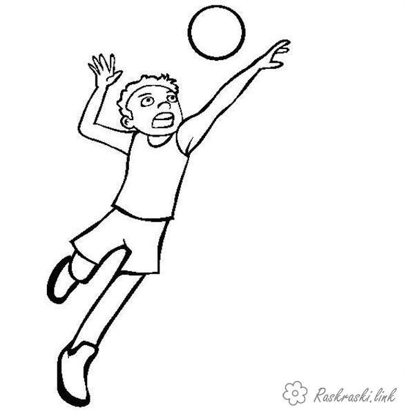 Волейбол нарисованные картинки013