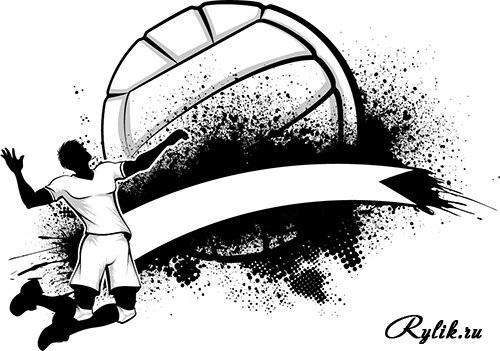 Волейбол нарисованные картинки017