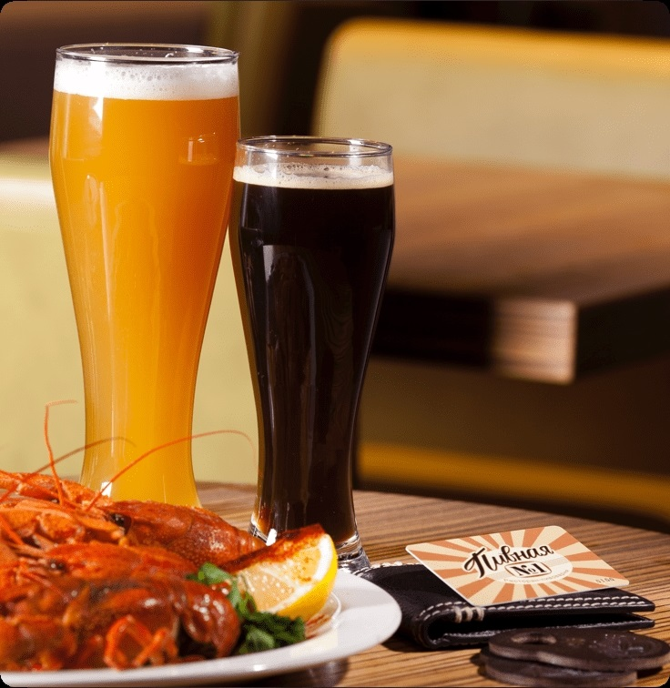 Воскресенье пиво картинки и фото вкусные005