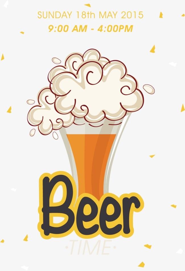 Воскресенье пиво картинки и фото вкусные011